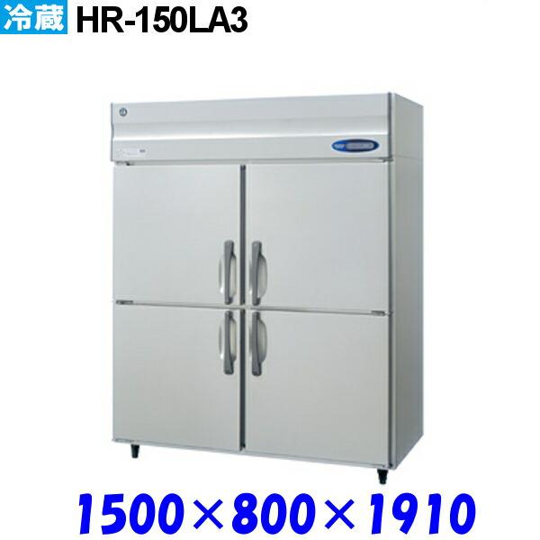 HR-150LZ3