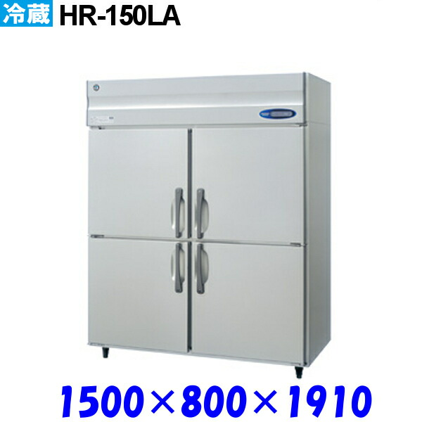HR-150LZ