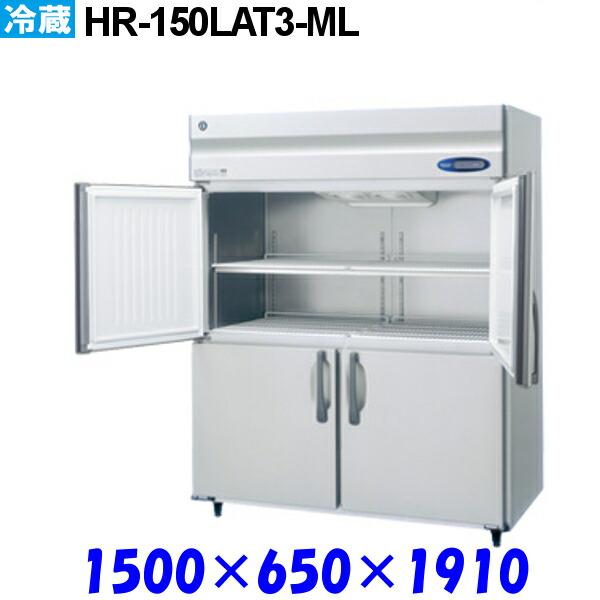 HR-150LZT3-ML