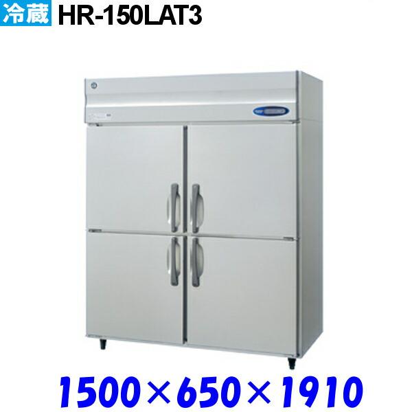 HR-150LZT3