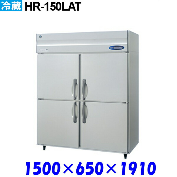 HR-150LZT