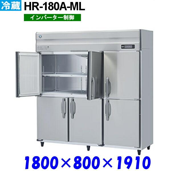 HR-180A-ML