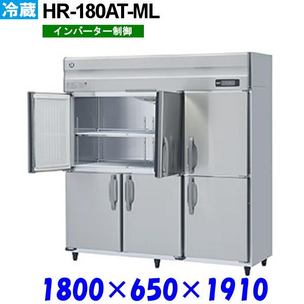 HR-180AT-ML