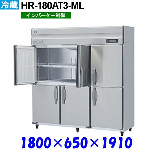 HR-180AT3-ML