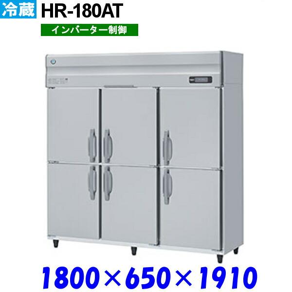 HR-180AT
