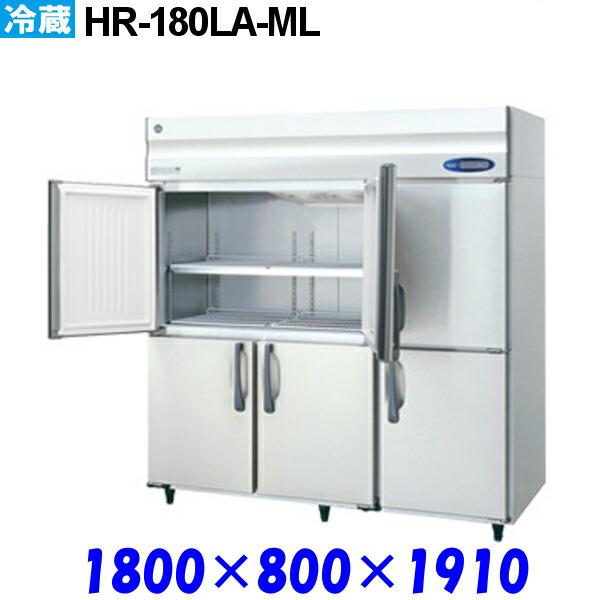 HR-180LA-ML