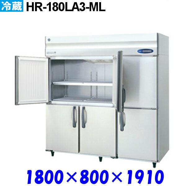 HR-180LA3-ML