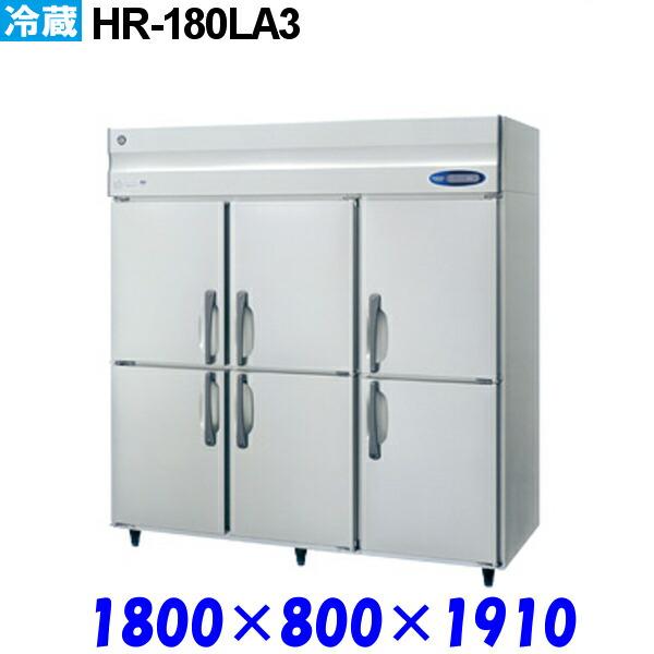 HR-180LA3
