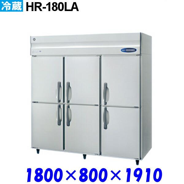 HR-180LA