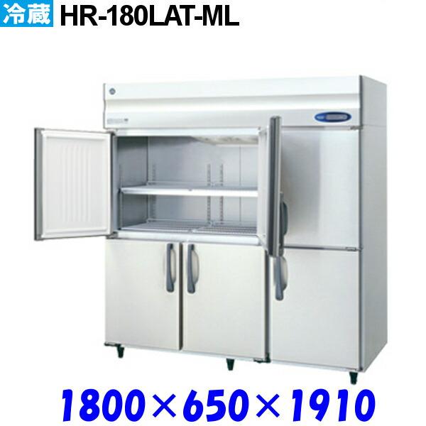 HR-180LAT-ML