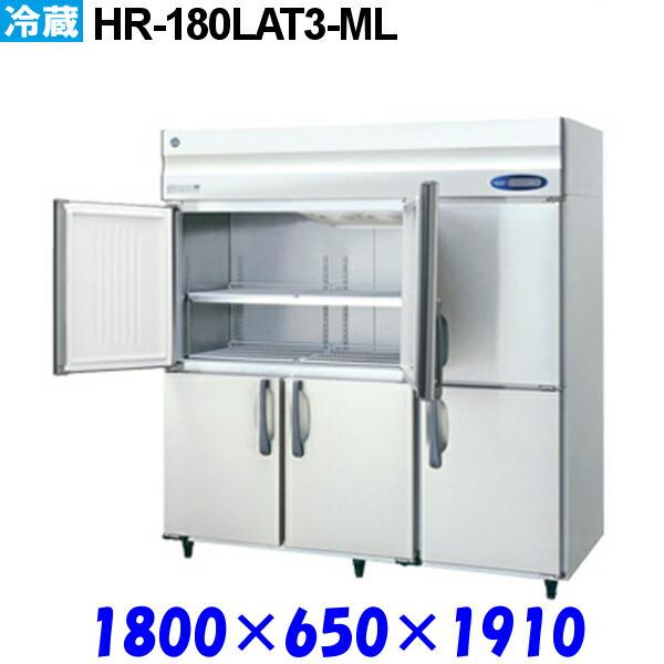 HR-180LAT3-ML