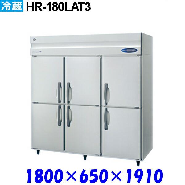 HR-180LAT3