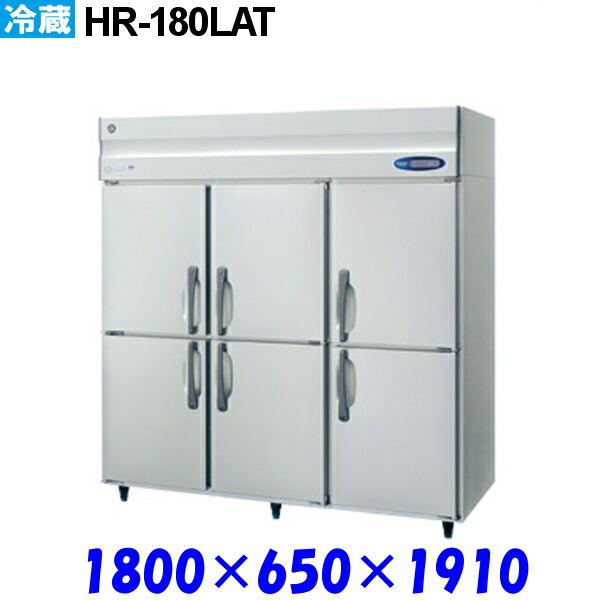 HR-180LAT