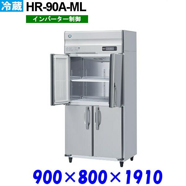 HR-90A-ML