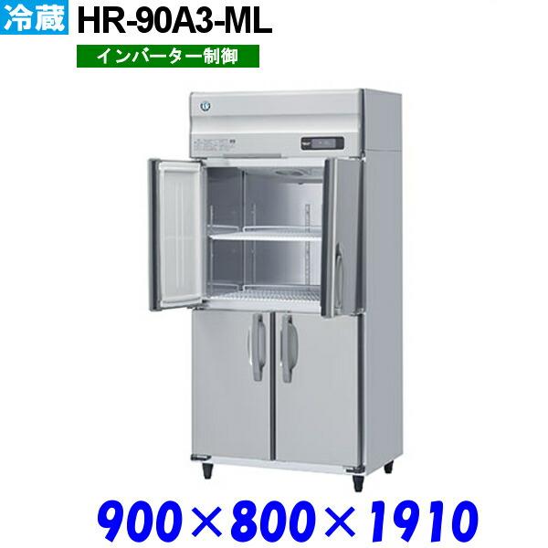 HR-90A3-ML