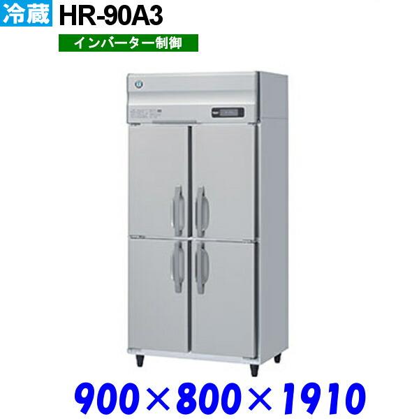 HR-90A3