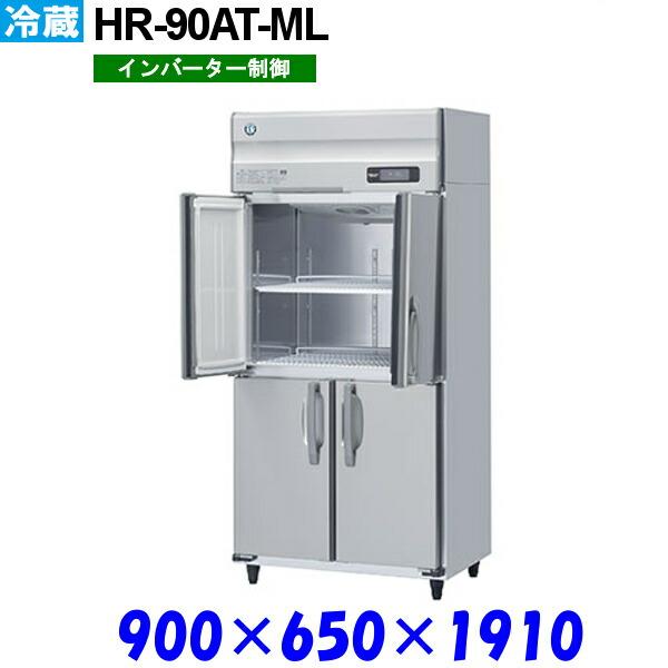 HR-90AT-ML