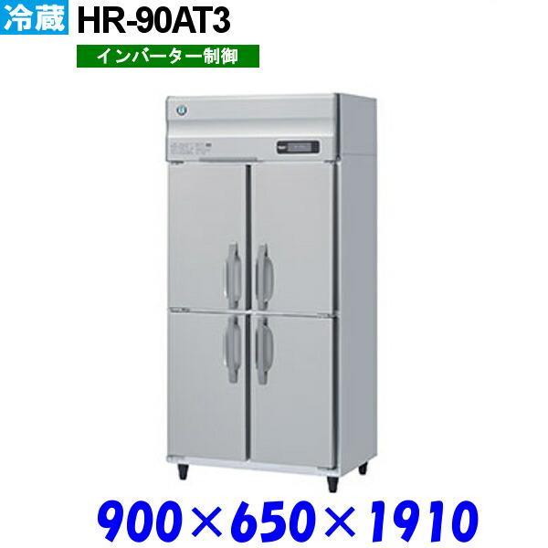 HR-90AT3