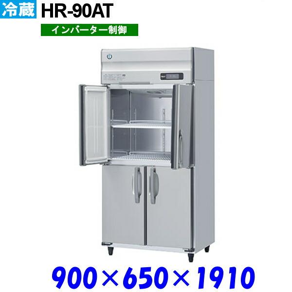 HR-90AT
