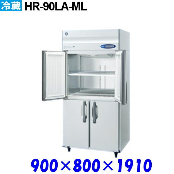 HR-90LA-ML