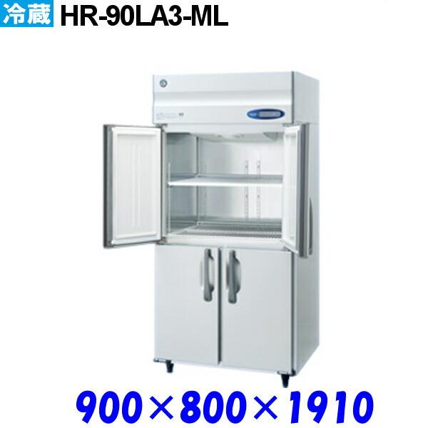 HR-90LA3-ML