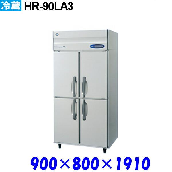 HR-90LA3
