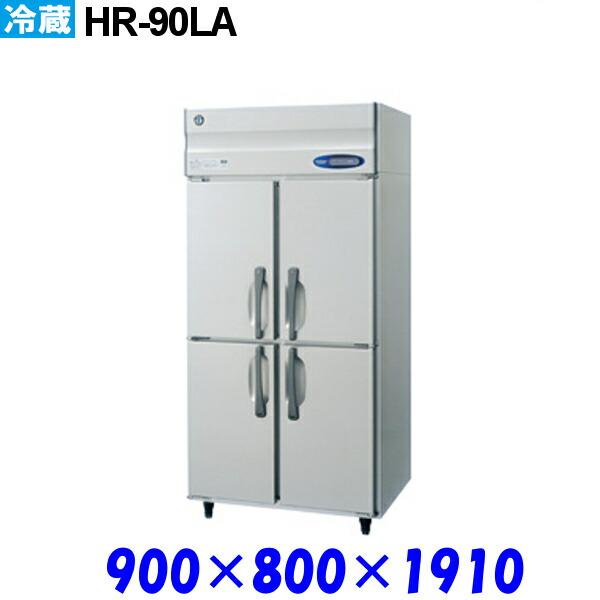 HR-90LA