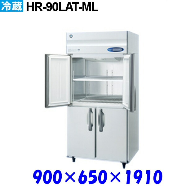 HR-90LAT-ML