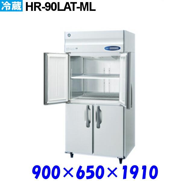 HR-90LAT-ML