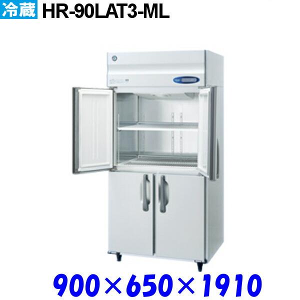HR-90LAT3-ML