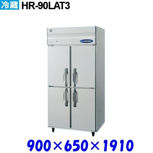 HR-90LAT3