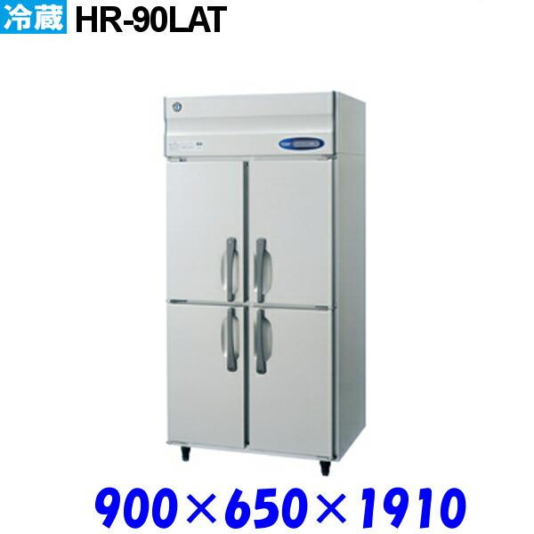 HR-90LAT