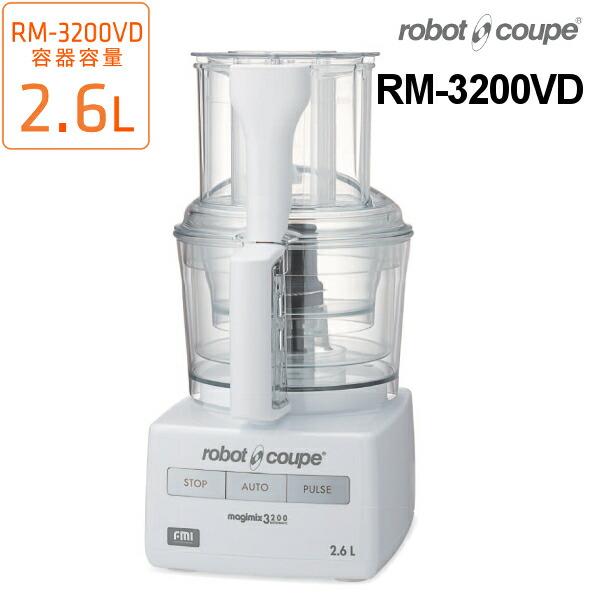 RM-3200VD