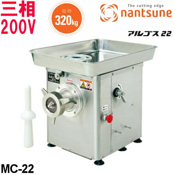 jcmcs-100