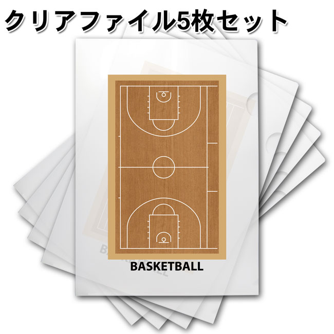 A4クリアファイル 5枚セット スポーツ系文房具
