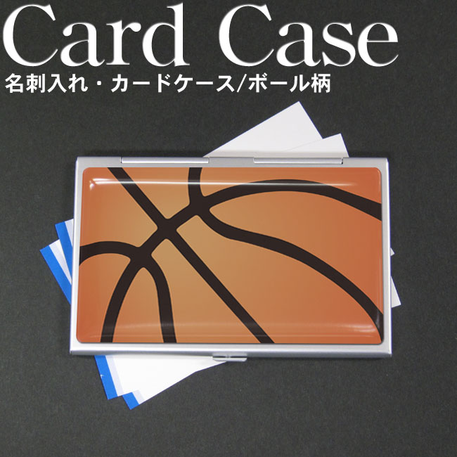 カードケース・バスケットボール柄大