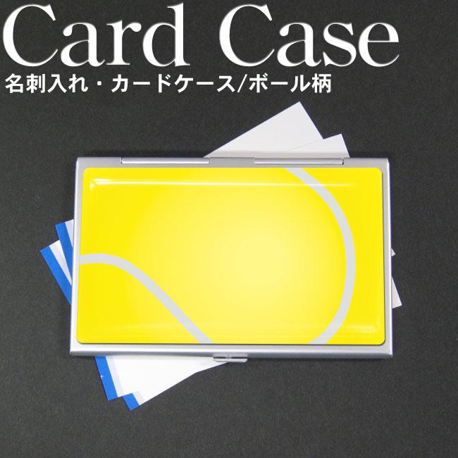 カードケース 名刺入れ