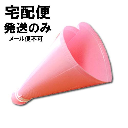 ハートメガホン(桃色)
