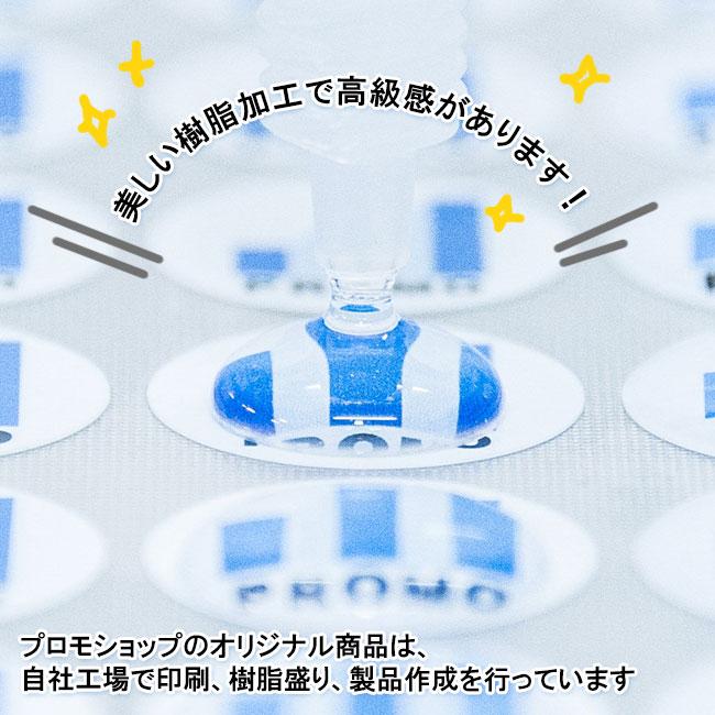 プロモショップでは樹脂加工などを社内工場で行っています