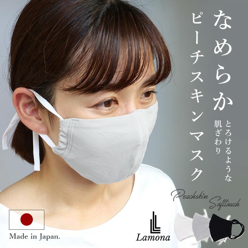 【40代女性】洗えるマスクで感染症予防!女性や子供も使える小さめマスクは?