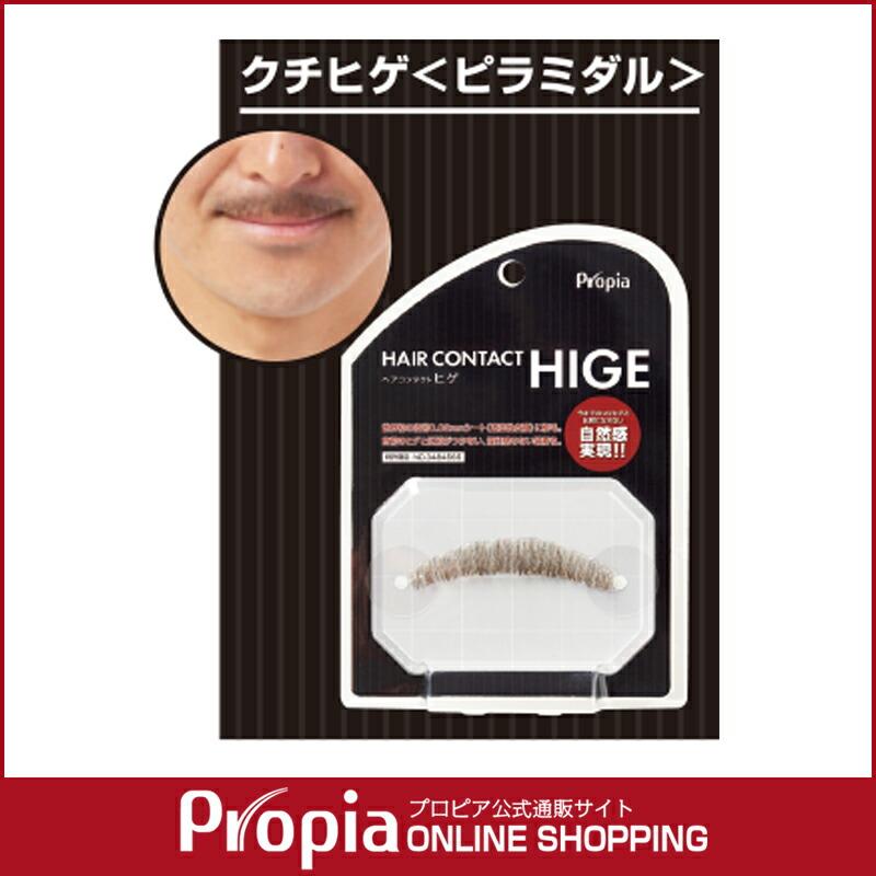 HAIR CONTACT HIGE クチヒゲ<ピラミダル>