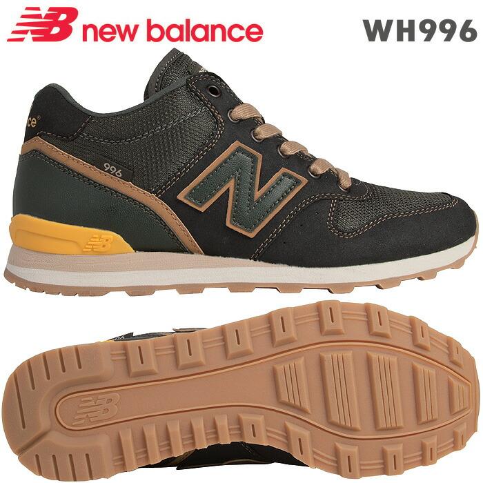 new balance wh996
