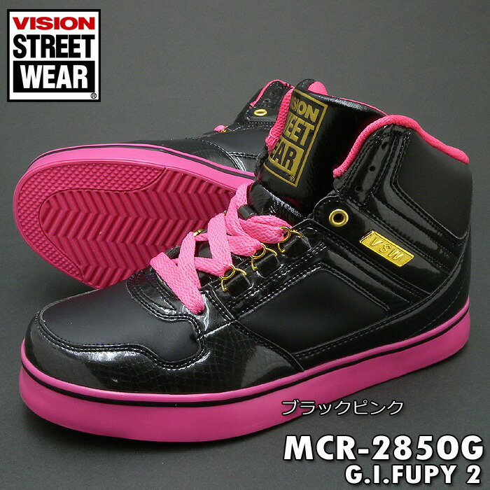 27b02d9798a Product Information. See the original Japanese page. VISION STREET WEAR