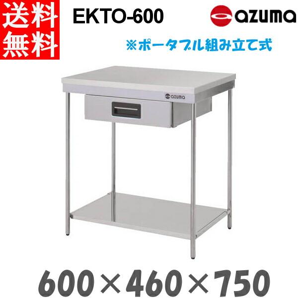 ekto-600