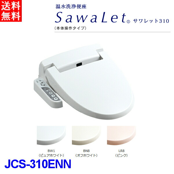 JCS-310ENN