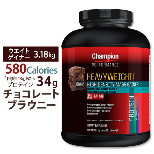 ヘビーウェイトゲイナー900 3.175kg チョコレート味 チャンピオン