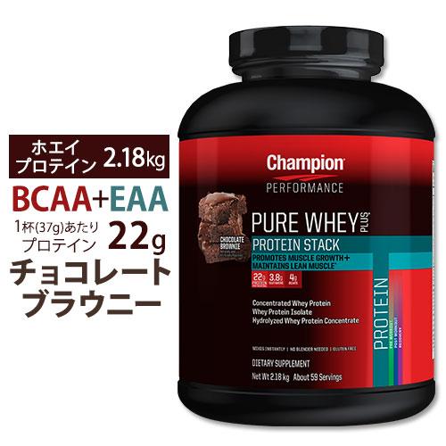 チャンピオン ピュアホエイプロテインスタック 2.27kg Champion Performance