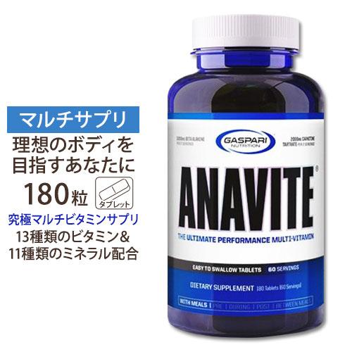 コンプリート マルチビタミン 60粒《約1ヵ月分》 Dymatize(ダイマタイズ)