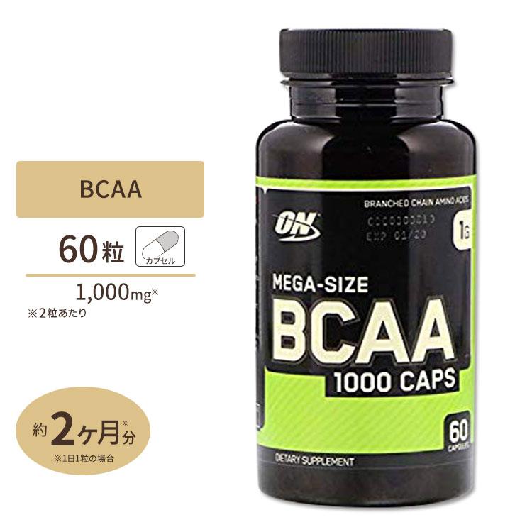 BCAA 1000mg 60粒 Optimum Nutrition(オプティマムニュートリション)