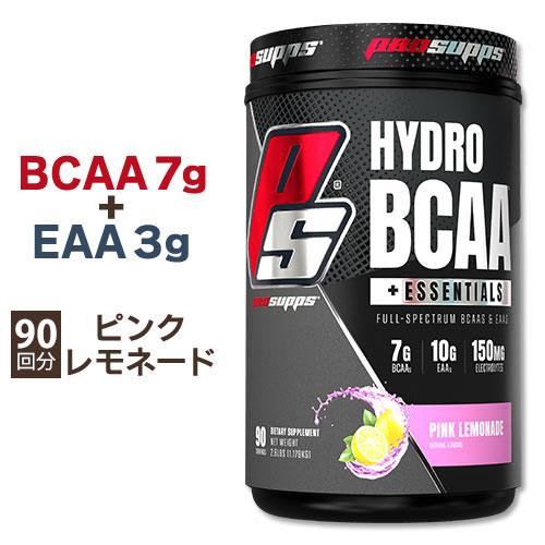 HYDRO BCAA ピンクレモネード 90回分 ProSupps